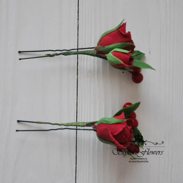 Набор из 2 шпилек в виде роз с ягодами красного цвета